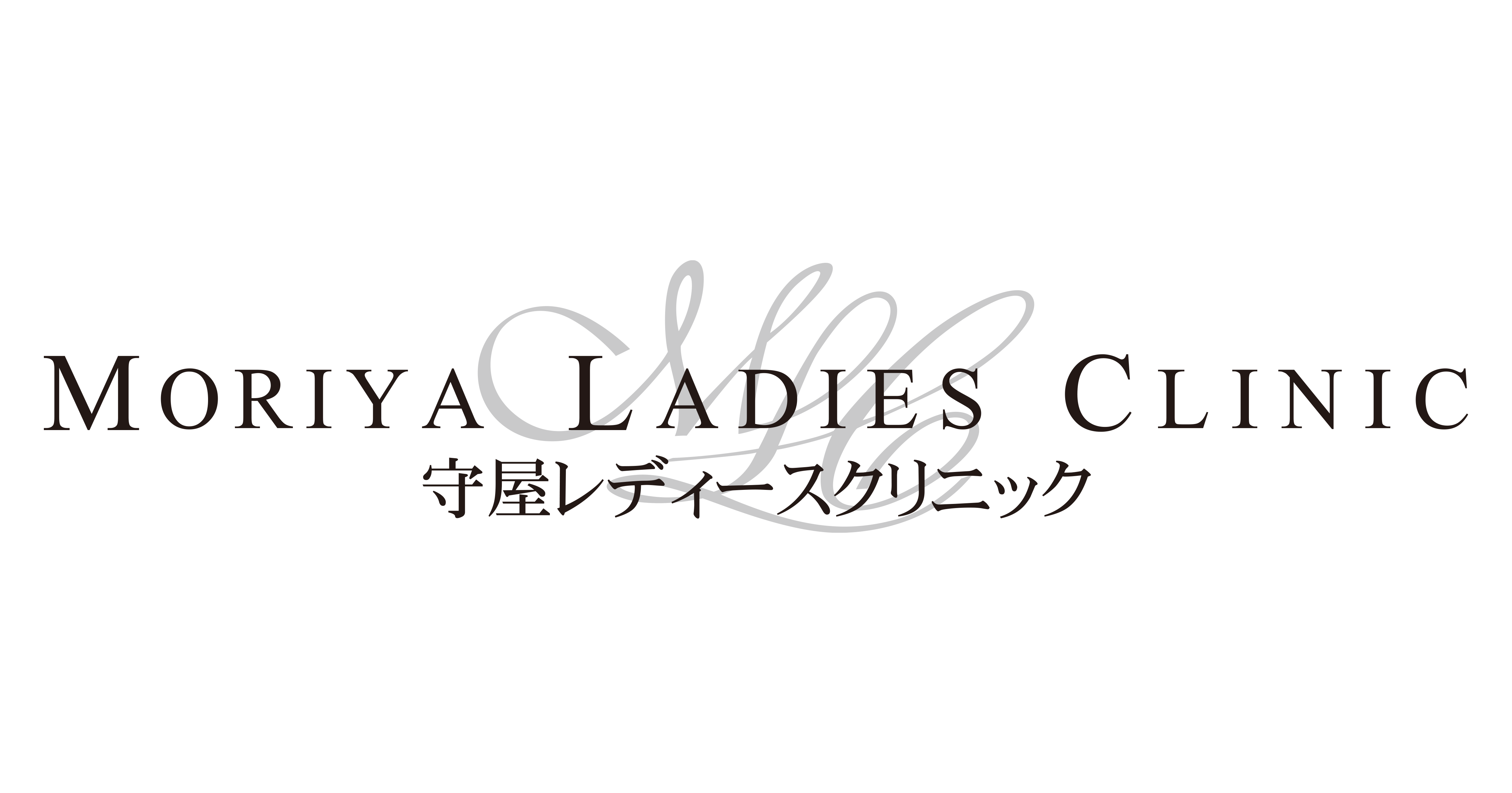 MORIYA LADIES CLINIC